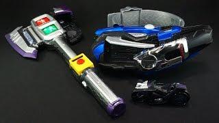 getlinkyoutube.com-仮面ライダー ドライブ DXシンゴウアックス & シグナルチェイサー Kamen Rider Drive DX singouaxe & Signal Chaser