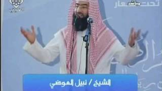 رد  الشيخ نبيل العوضي على ياسر الخبيث - تلفزيون الكويت 1