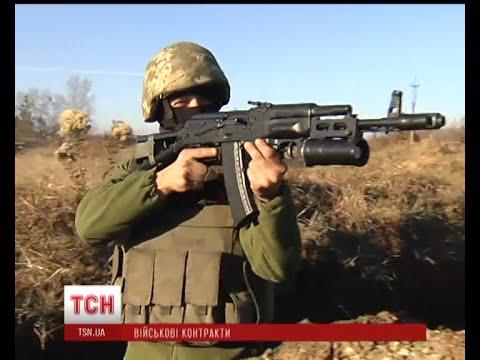 В украинской армии достаточно контрактников и мобилизовать уволенных в запас необходимости нет.