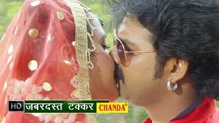 getlinkyoutube.com-maza La Chuse Ke || मज़ा मज़ा ल चूसे के  || Pawan Singh || Bhojpuri Hottest Scene From Baaj Gail Danka