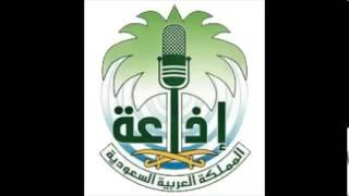 getlinkyoutube.com-تقرير عن الدحة في إذاعة الرياض