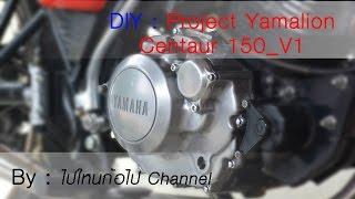 getlinkyoutube.com-ไปใหนก็ไป : DIY โม ฝาเครื่อง Yamaha SR 150 For Centaur 150 [ EP 2 ]