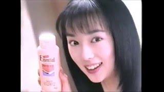 getlinkyoutube.com-テレビCM 1995年