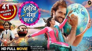 Dulhin Ganga Paar Ke - Full HD Movie - Khesari Lal Yadav , Kajal Raghwani - Super Hit Bhojpuri Film width=
