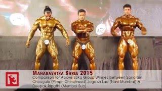 getlinkyoutube.com-Maharashtra shree 2015 comparison between sangram chougule,jagdish lad and deepak tripathi