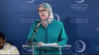 دة. وفاء توفيق   معالم التجديد في قضية المرأة عند الإمام ياسين
