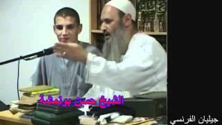 getlinkyoutube.com-Julien;1 Converti avec  Ami Hassan