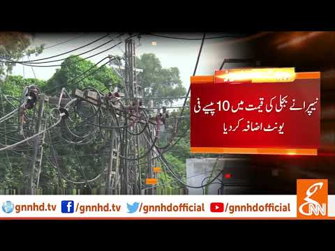 NEPRA approves increase in electricity prices by 10 paisa