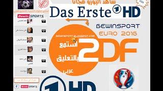 getlinkyoutube.com-طريقة تشغيل قناة صوتية Time Shift لـ بي ان سبورت على قناة ZDF DAS ERSTE او غير ها من قنوات اجنبية