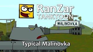 getlinkyoutube.com-Tanktoon: Typical Malinovka. RanZar