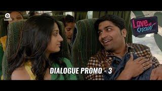 Love Ni Bhavai | Dialogue Promo 3 | Malhar, Pratik & Aarohi | Gujarati Film