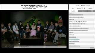 getlinkyoutube.com-アルティメット人狼~将棋棋士vsゲームクリエイター~ 第四幕