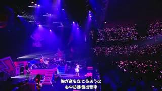 getlinkyoutube.com-Itsuka no Tegami -【LiVE Cut】