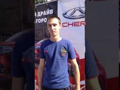 Видеоотзыв о Chery Tiggo 5 и Bonus 3 - Урюпинск - выездной тест-драйв «Chery Tур» - 15