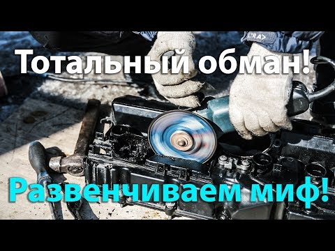 Где у БМВ X6 находится прокладка клапанной крышки