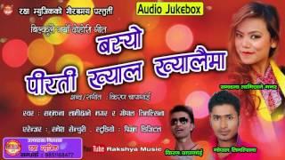 """getlinkyoutube.com-""""बस्यो पिरती ख्याल ख्यालैमा""""सम्झना लामिछाने मगरको स्वरमा धमाकेदार गीत  Danching Dohori By Samjhana n"""