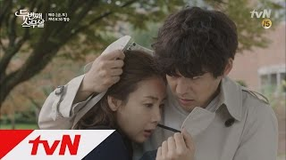 getlinkyoutube.com-Second 20s Choi Ji-woo and Lee Sang-yoon couple finally hug, their chemistry begins Second 20s Ep4