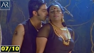 Rathi Nirvedam Telugu Movie Part 7/10 | Shweta Menon, Sreejith | AR Entertainments