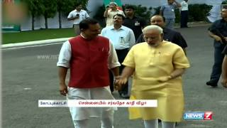Modi's first visit to Chennai As PM on Aug 7 | Tamil Nadu