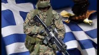 getlinkyoutube.com-Περναει ο στρατος της Ελλαδος - Εμβατηριο