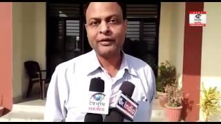 हरिद्वार जिले के एक बड़े अधिकारी ने रिश्वत में लिया लैपटॉप और रुपये