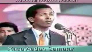 getlinkyoutube.com-XASAN AADAN SAMATAR HEESTA ISRAA'IIL (WAA BOQOL)