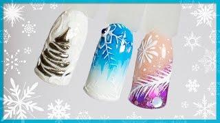getlinkyoutube.com-Новогодний дизайн ногтей 2017 с новинками: Битое стекло, Зеркальная втирка, Конфетти маникюр