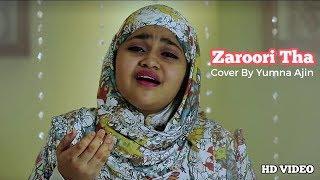 Zaroori Tha By Yumna Ajin | Yumna Ajin Official | FULL HD VIDEO width=