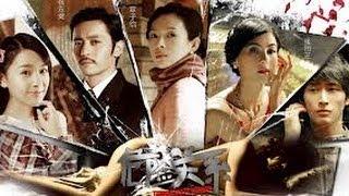 getlinkyoutube.com-[ 18+] (危險關係)HD Dangerous Liaisons - Korean Chinese Movie Full Engsub (위험한 관계)