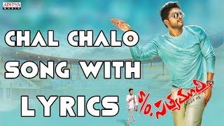 Chal Chalo Chalo Full Song With Lyrics - S/o Satyamurthy Songs - Allu Arjun, Samantha, DSP