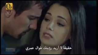 getlinkyoutube.com-Merhamet 24 Narin ve Firat