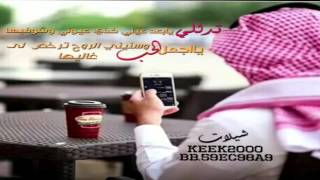 getlinkyoutube.com-شيلات الروقي