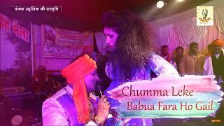 Diwakar Dwivedi || Chumma Leke Babua || Superhit song