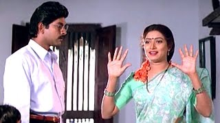 Subhalagnam Full Movie    Part 05/12    Jagapati Babu, Aamani, Roja