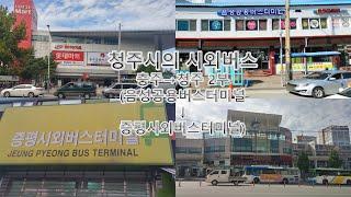 getlinkyoutube.com-청주시의 시외버스 [충주공용버스터미널→청주시외버스터미널,완행] (2부 음성→증평) [서울고속] (전면) (2016년 7월 10일 촬영)