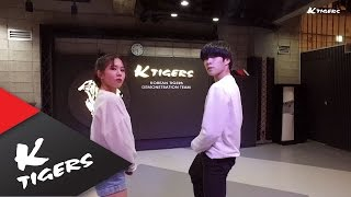 ALL I WANNA DO_K-Tigers ver.(Dance Cover) 변현민 × 조민지