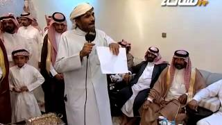 getlinkyoutube.com-الشاعر ابن وضحان اليمني في علي بن سلامة القحطاني
