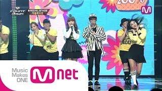 getlinkyoutube.com-악동뮤지션_200% (200% by Akdong Musician of M COUNTDOWN 2014.05.08)