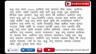 মাগীকে চুদে পুষিয়ে দিব   Bangla Choti Golpo