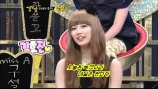 getlinkyoutube.com-수지 강심장 - 구설 수지_01