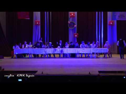 Весілля в Гарбузівці. Клуб спортивного танцю