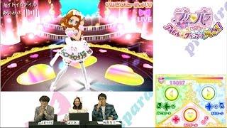 getlinkyoutube.com-『プリパラ めざせ!アイドル☆グランプリNo.1!』(2015年10月22日放送分)