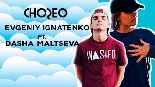 getlinkyoutube.com-WSTRN -  In2    choreography by Evgeniy Ignatenko ft.  Dasha Maltseva  