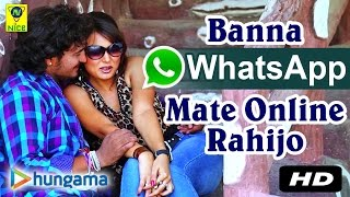 getlinkyoutube.com-WHATSAPP ONLINE RAHIYOSA | DJ DANCE SONG | RAJASTHANI REMIX |