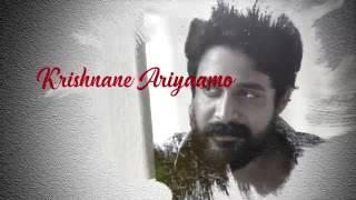 Krishnan sagavu #oma width=