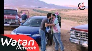 مسلسل كثير من الحب كثير من العنف ـ هارون ـ الحلقة 20 العشرون كاملة HD