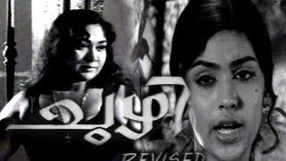 Chuzhi | Savitri, Sujatha | Malayalam Hit Movie