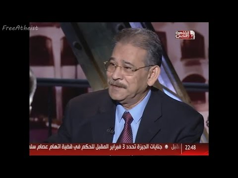 1/2 الرائع سيد القمني مدافعا عن حق اللاديني في الحياة والحرية والوطن