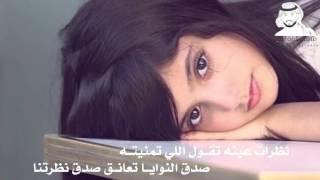 getlinkyoutube.com-شيلة لاتسألوني |كلمات:علي الحبابي | ألحان الفنان: خالد الزواهره | اداء :مسند البلعاسي |بدون ايقاع