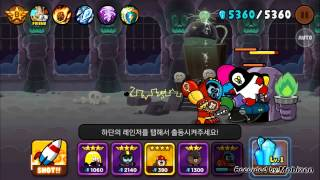 getlinkyoutube.com-라인레인저스 인크레더블 몽8성 노강 유령감옥 혼자서 클리어
